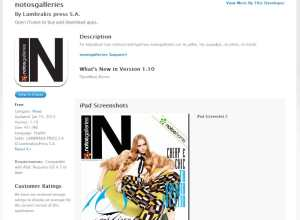 notosgalleries app