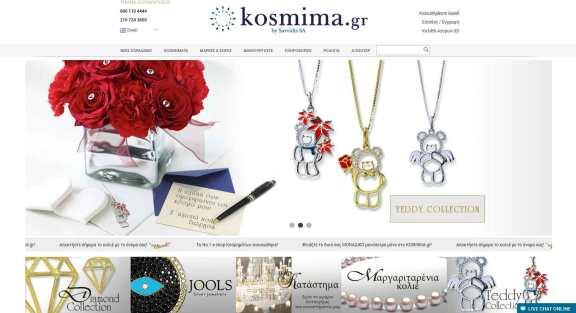 Kosmima.gr