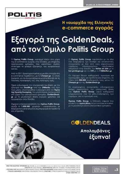 Politis_GoldenDeals_Busines