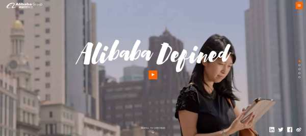 Alibaba-Defined
