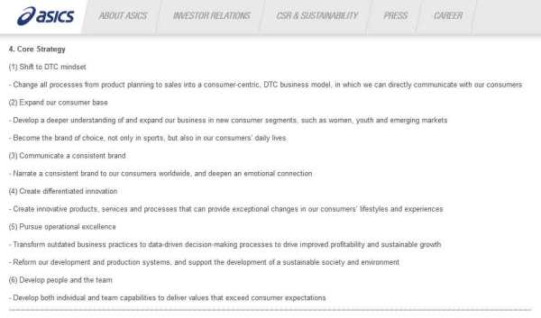 ASICS-Core-Strategy