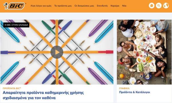 BIC Homepage