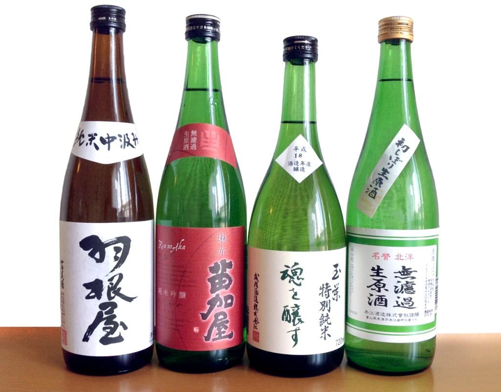 酒知る・味知る、中級編・富山-試飲酒
