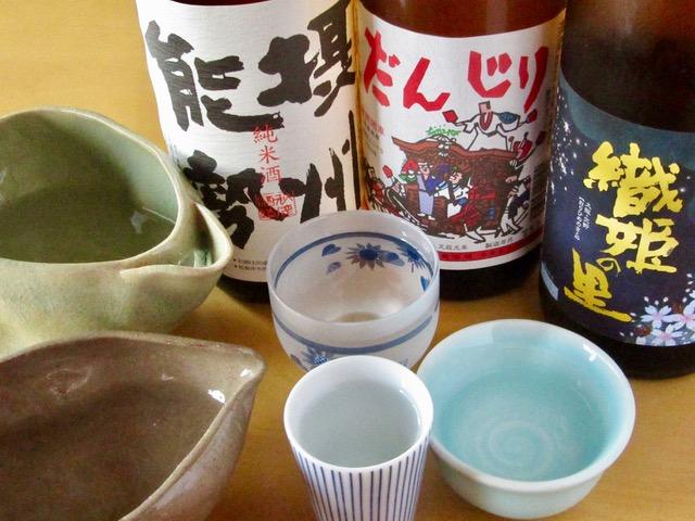 酒知る・味知る、2017年8/26(土)、8/27(日)開催。大阪の日本酒を楽しもう!大阪の旨い酒と名物料理を味わいます!、日本酒と酒器