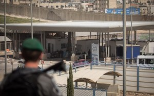 Határőrt gázolt egy autós Jeruzsálem környékén