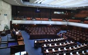 Válság Izraelben: a Likud bojkottál, a Knesszet elnöke nem mond le