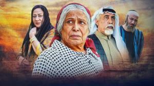 Paradigmaváltás: Zsidók jelentek meg a szaúdi tévében