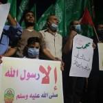Muszlim országok fenyegetik és bojkottálják Franciaországot
