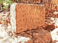 A-large-and-unique-dressed-stone-was-unveiled-on-which-many-cross-marks-were-engraved.