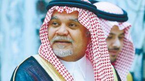 """Volt szaúdi hírszerzési vezető: """"a palesztinok rossz lóra tettek"""""""