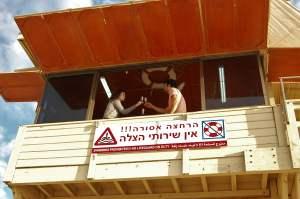 Covid-biztos randihelyeket biztosít Tel-Aviv a tengerparton