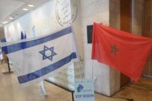 Vasárnap érkezik Izraelbe a marokkói delegáció