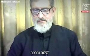 A volt iráni ajatollah szerint az irániaknak nincs bajuk Izraellel
