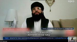 A tálibok szóvivője véletlenül az izraeli állami televíziónak nyilatkozott