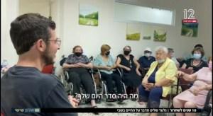 Holokauszt-túlélőkkel találkozott Gilád Salit, aki 5 évig volt a Hamász fogságában