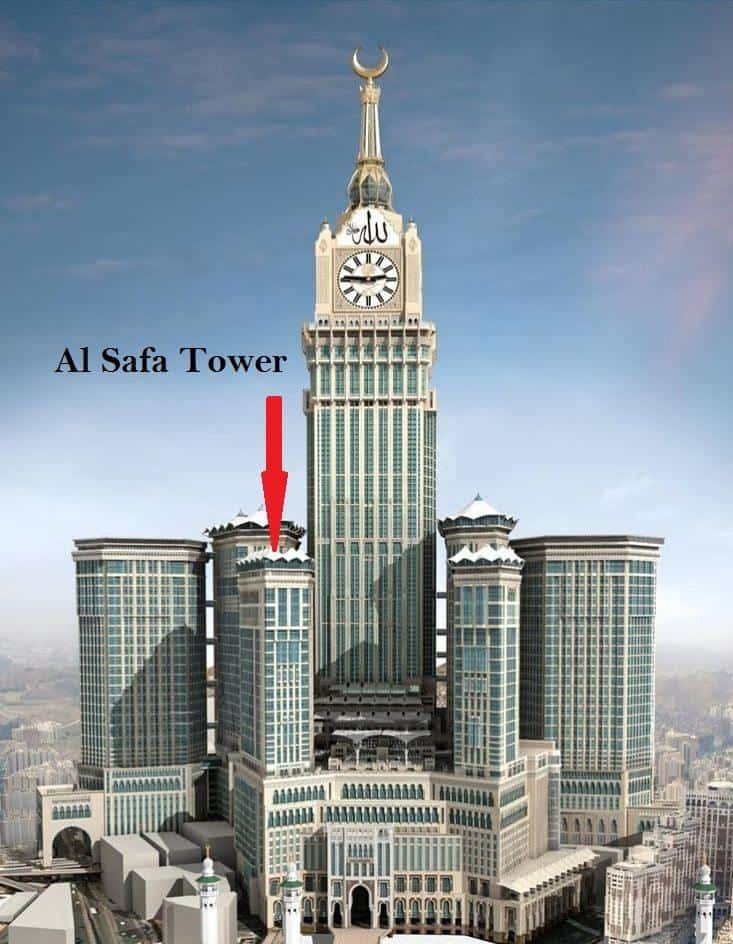 Al Safa Tower