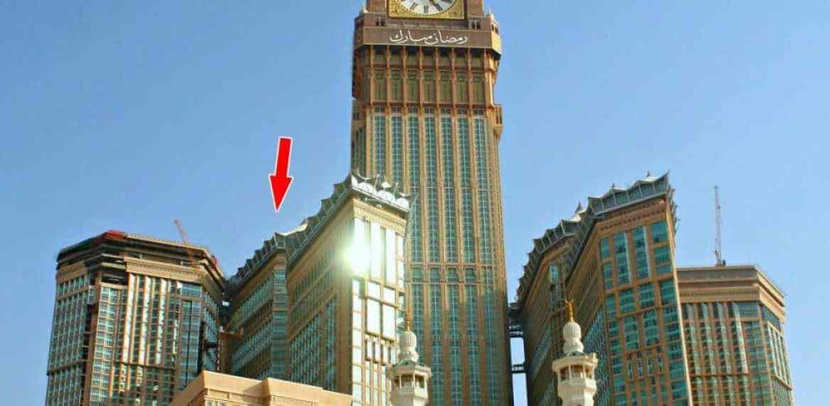 Hajar Tower