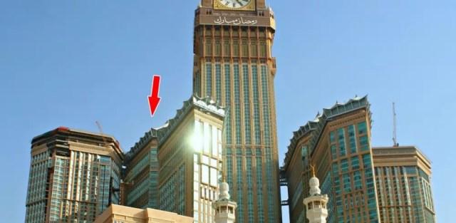 Hajar Tower