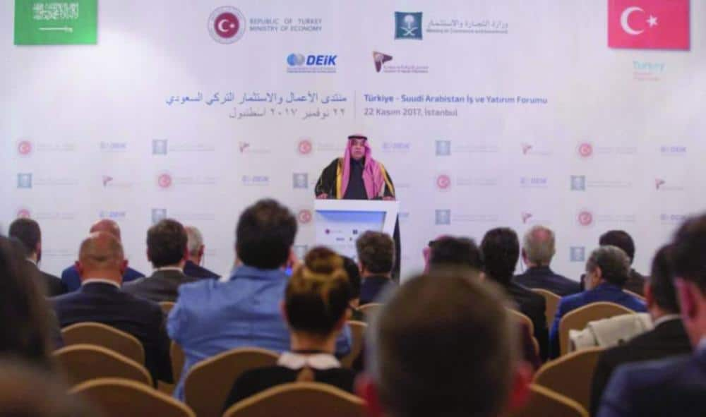 Saudi-Turkish Business and Investment Forum
