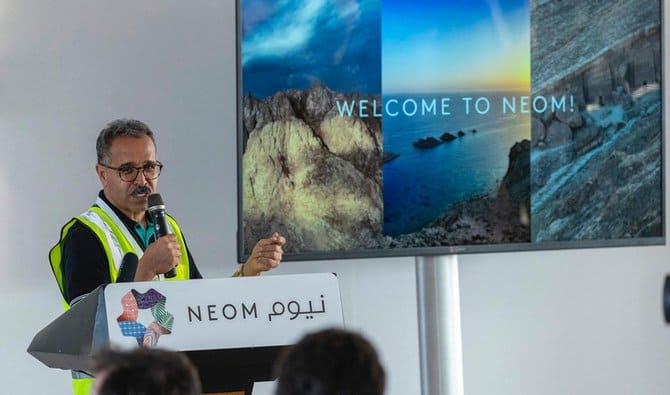 NEOM Phase 2 Strategy Will Be Completed By End Of 2019