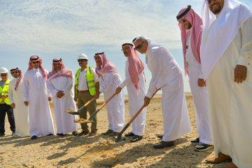 The first investment opportunities in NEOM start with the construction of a residential area