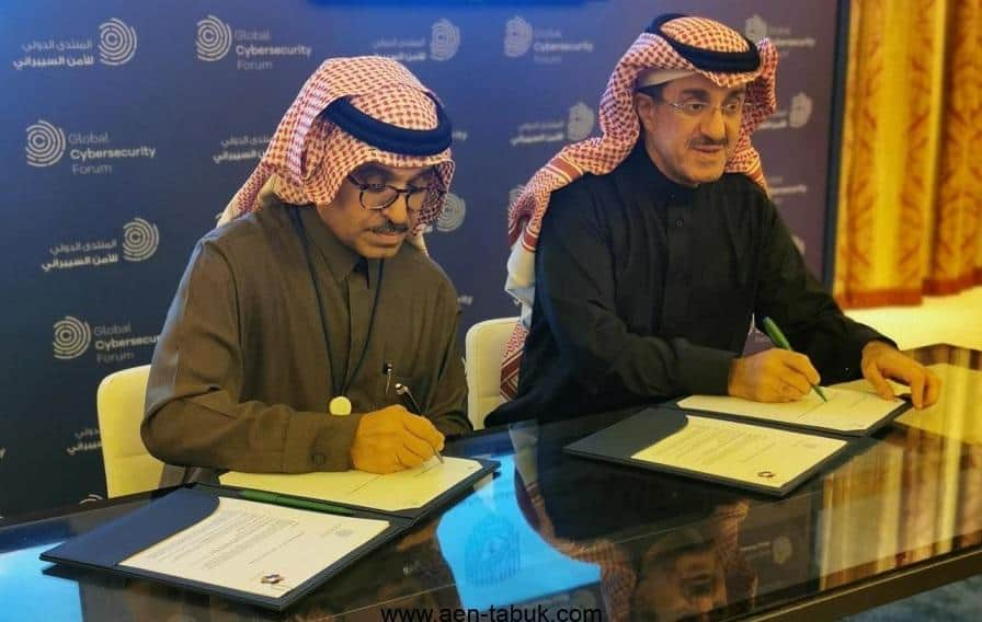 NEOM signed an agreement with the National Cybersecurity Authority