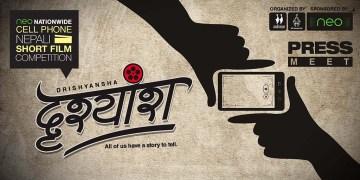Drishyansha Poster