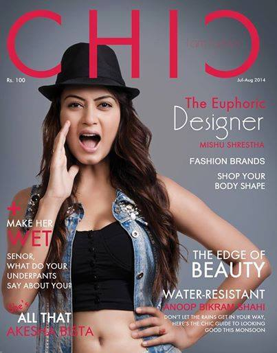 The Cover of Jul-Aug Issue Featuring Akesha Bista