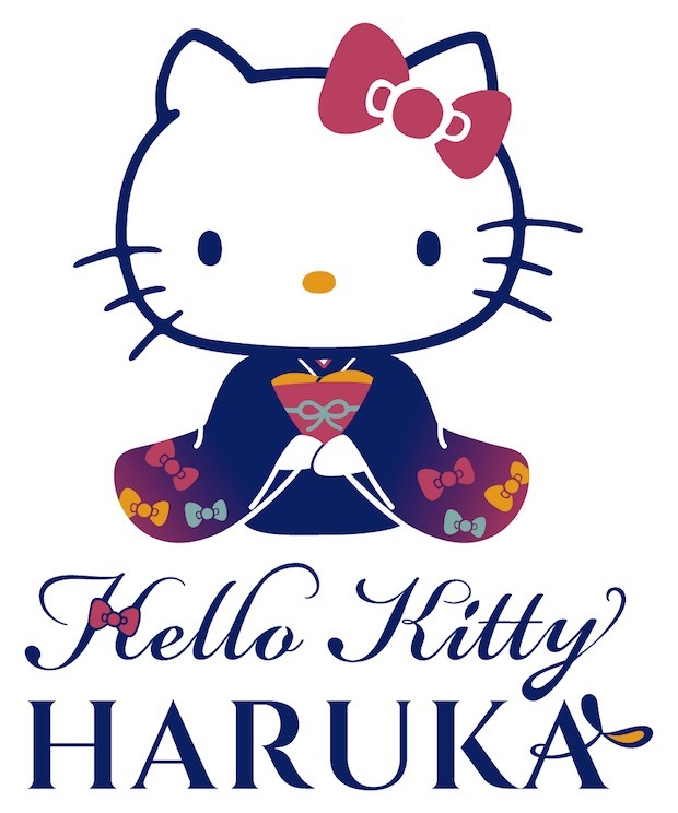 Hello Kitty style of writing