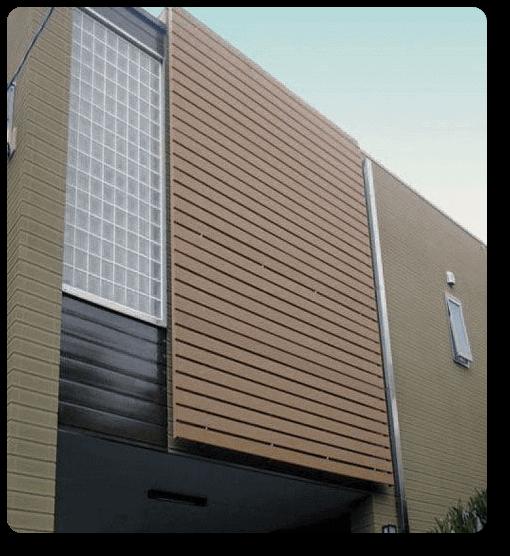 Fachadas y revestimientos para exterior en madera sint tica neoture - Revestimiento para exterior ...