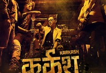 Karkash Nepali Movie Official Poster NepalFM
