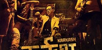 Karkash Nepali Movie Official Poster NepalFM