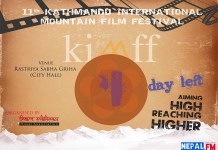 Kathmandu International Mountain Film Festival (KIMFF) 2013