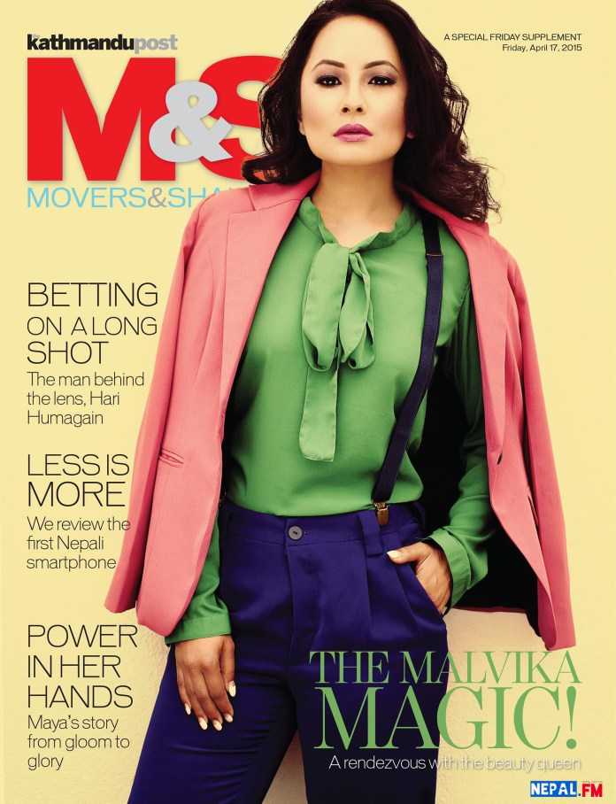 Malvika-Subba-Cover-of-Movers-&-Shakers-Nepal