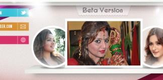 Nepal FM Facebook Cover