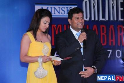 Nepali Movies Awards 2070 18
