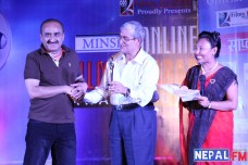 Nepali Movies Awards 2070 58