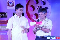 Nepali Movies Awards 2070 67