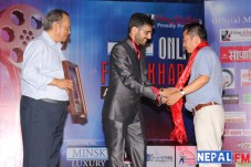 Nepali Movies Awards 2070 78