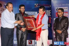 Nepali Movies Awards 2070 80