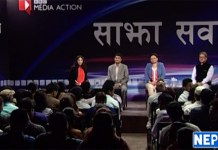 Sajha Sawal Constitution Episode