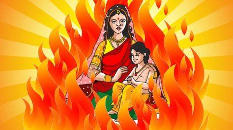 Holika Prahlad Holi Festival