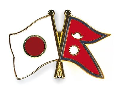 Flag-Pins-Japan-Nepal