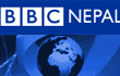 BBC Nepal Radio
