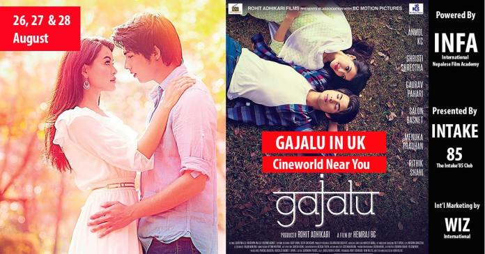 Gajalau Screening in the UK Cineworld Cinemas