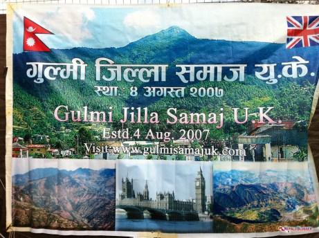 Gulmi Samaj Uk