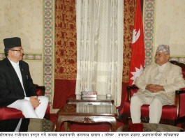 Jhalanath Khanal Resigns from Prime Minister of Nepal