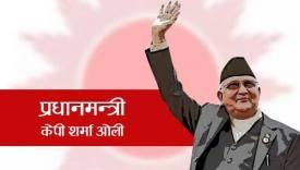 KP Oli Prime Minister