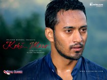 Kohi Mero Nepali Movie Wallpaper 6