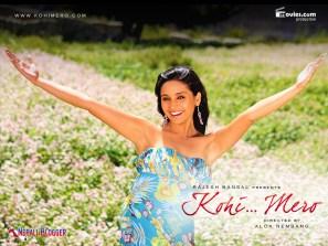 Kohi Mero Nepali Movie Wallpaper